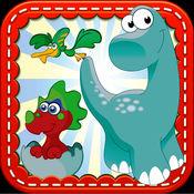 疯狂的恐龙差异