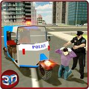 警方笃笃人力车模拟器和自动驾驶 1