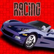 超级跑车速战火箭赛车游戏 1.0.3