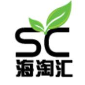 SC海淘汇