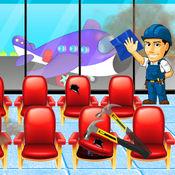 机场修理和修理它 - 航空公司税