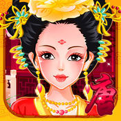 美丽的唐朝公主
