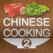 奇妙美食餐厅 - 舌尖上的中国菜