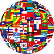 地理游戏 - 标志和世界的首都