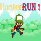 亨特趣味跑 1