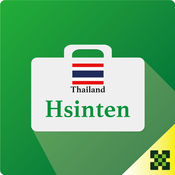 HTE泰國直銷商專區行動版 1.02