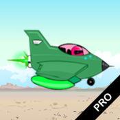 飞机勇士PRO