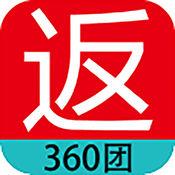360团返利网-网购返钱-省钱折扣