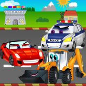 汽车公路赛 - 为孩子们有趣的游戏