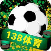 138体育 - 最权威的体育报道平台 1