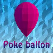 快乐戳气球-消磨时光的经典免费休闲手游