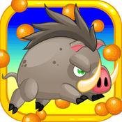 超級豬冒險野獸