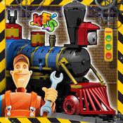 火车和发动机厂 - 疯狂机械车库