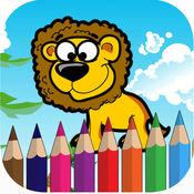 农场图画书游戏的孩子 1