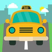 走捷径的出租车—极品运输车
