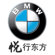 BMW 悦行东方 2