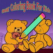 快乐熊为孩子着色书 1