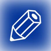 光标键的电子邮件编辑器 20120722