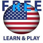 游玩和学习。美国英语