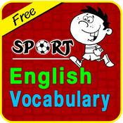 学习英语:词汇|对话|语言学习游戏,免费的儿童。