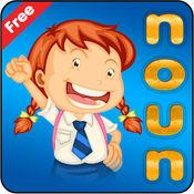 学习英语词汇 - 形容词:学习教育游戏的孩子:免费! 1.0.0
