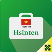 HTE越南直銷商專區行動版 1.02