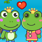 青蛙王子和青蛙公主历险记