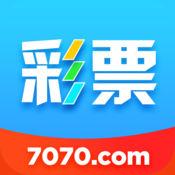 7070彩票-数彩专家