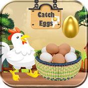 愤怒的小鸡 - 打碎鸡蛋 3