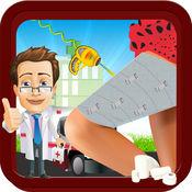 大腿手术 - 医生疯狂外科医生的治疗与虚拟腿部医院游戏