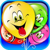炸气球: 气球爆破游戏