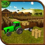 乡村拖拉机驾驶模拟器 1
