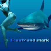 美女与鲨鱼