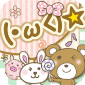 Kaomoji Mariko (顔文字まりこ) - 日本和可愛的免付費app - Free Japanese kawaii Emoticons, Stickers, Smiley for Texts, Email, MMS, Facebook, Twitter, Line Messages
