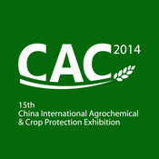 CAC展会助手