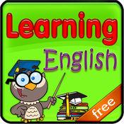 学习英语词汇::为孩子们学习游戏 1.0.1