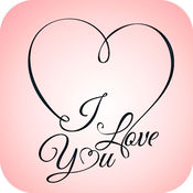 愛心 動態壁紙 - 愛的心 動態桌布