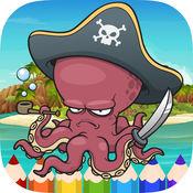 海盗图画书 - 可爱的漫画艺术的想法为孩子