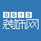 0513装饰社区