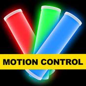 营光棒(免费版): 动作操控营光棒 (Glow Stick Free)