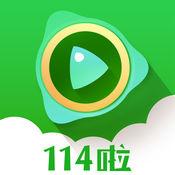 114啦影视-全新高清电影电视剧综艺播放器 1.2
