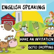 说英语的对话:讲学习幼儿园