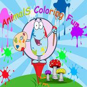 动物着色书的乐趣 1