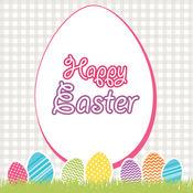 复活节快乐贺卡制作程序, 复活节框架 1