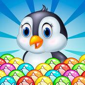 有趣的企鹅 - 拍摄球 10.0.1