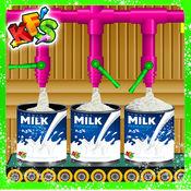 奶粉厂 - 乳制品制造商 1