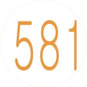 581人才网