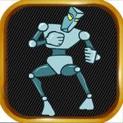 机器人格斗