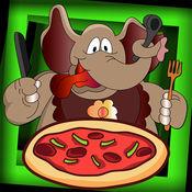超级厨师比萨饼制造商游戏 - 比萨饼店 1.0.1