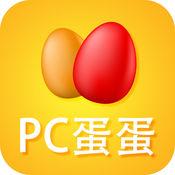 PC蛋蛋彩票-手机购彩百万新人红包等你来抢!